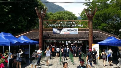 Das Rainforest World Music Festival