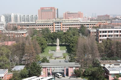 Campus der Fudan University